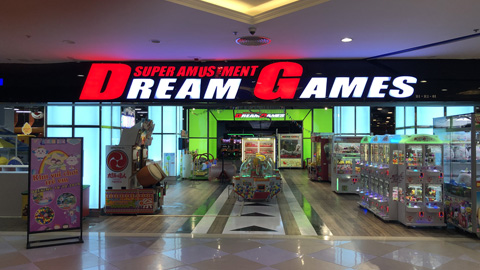 DreamGames Royal City shop