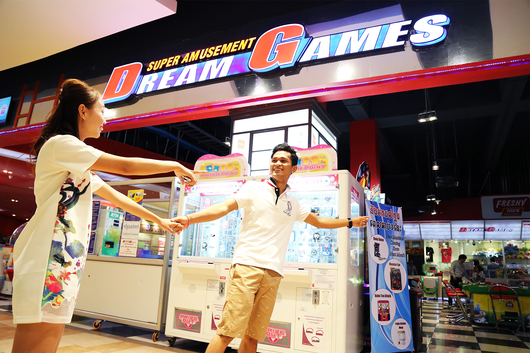 GREAM GAMES